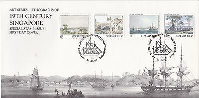 First day cover, Singapore, Sc #559-62, 19th Century lithographs, 1990