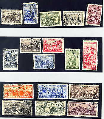harbin: RUSSIA 1933 PEOPLE OF THE SOVIET UNION SET OF 17 (missing #498,507-509)