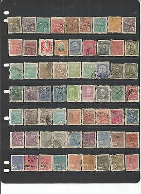 Brazil 63 Small Used Stamps.   See Scan