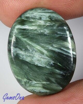 22.10cts NATURAL SPLENDID DESIGNER GREEN SERAPHINITE OVAL CAB TOP GEMSTONE 2951