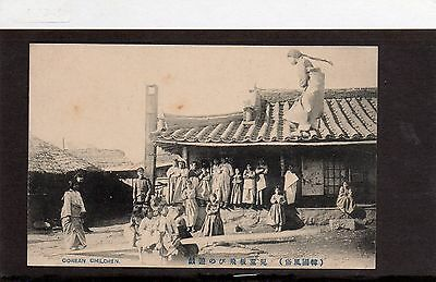 Korea Post Card before WWII Nr. 1