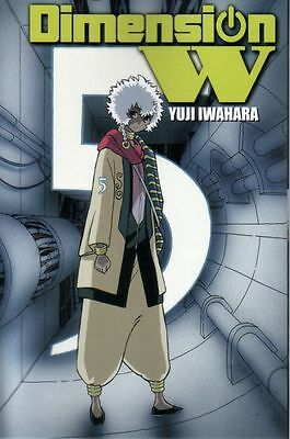 Dimension W  Volume 5   Yuji Iwahara     Manga Pbk  NEW