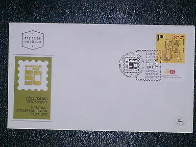 FDC Israel 1970.10.18 Tabit National Stamp Exhibition 1970