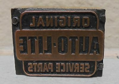 Vintage Auto Lite Service Parts Printing Block Sign Maker Gas Station Motor Oil