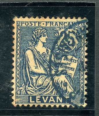 French Post Offices in Ethiopia 25c very fine used - VERY RARE