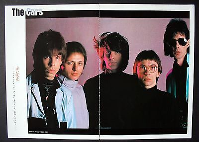 THE CARS: Japanese Cutting