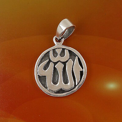 Sterling Silver Allah Pendant - Muslim - God in Islam - Free Shipping