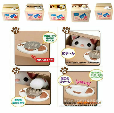 Chatora Mischief Cat Bank Panda Automated Steal Coin Savings Box Funny