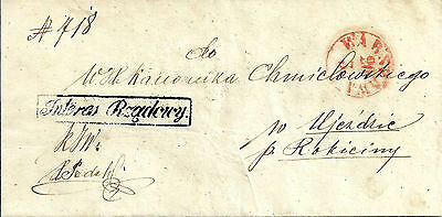 4  19th century Polish official pre stamp letters