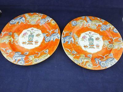 Pair of Antique Japanese Plates.