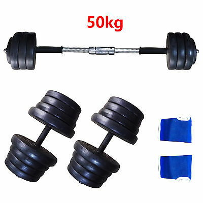 50KG Dumbbell Weight Barbell Set Gym Weights Biceps Workout Home Training Fitnes