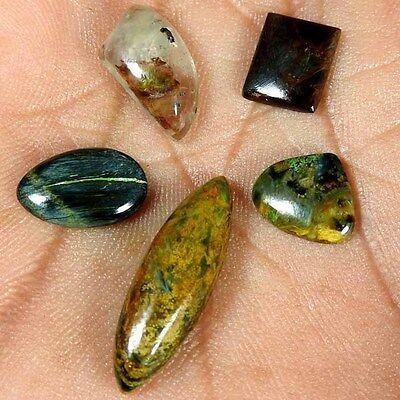 14.95Cts.100% NATURAL GOLDEN PIETERSITE MIX CABOCHON MATCHED LOT LOOSE GEMSTONES