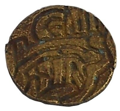 Mughal Empire of India  Antique Islamic Muslim Coin