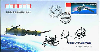 CHINA 2012-6-24 ShenZhou-9 Space crews astronaut orig signed cover incl. LiuYang