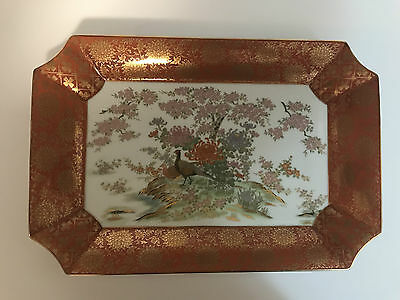 Vintage Shibata Toyo Japan Red Gold Pheasant with Cherry Blossom Rectangle Dish