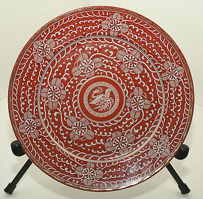 """Imperial Brocade by Georges Briard  Rare 12 3/8"""" Chop Plate/ Platter Beautiful!"""