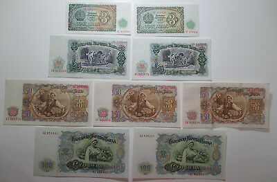 VINTAGE - LOT of 1951 BULGARIA 3 - 25 - 50 & 100 LEVA CURRENCY - FREE SHIPPING!!