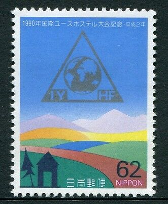 38th IYHF CONFERENCE & RALLY 1990 - MUH (G118-RR)