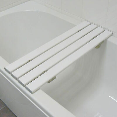 Adjustable Slatted Bath Board/ Showering Bench Bathing Seat - Mobility Aid