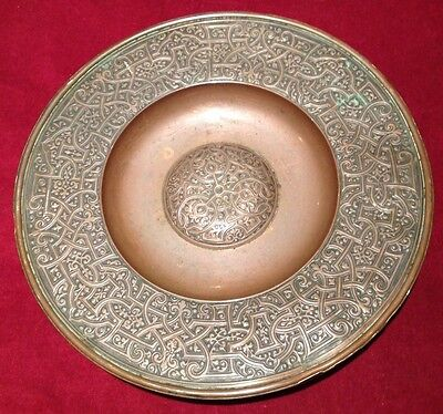 Middle Eastern/Islamic/Arabic Decorative Copper & Silver Plated Brass Plate/Dish