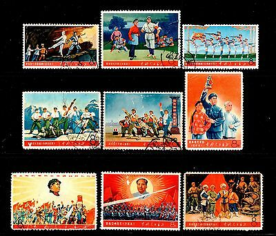 W5 China 1968 stamps Used # 664