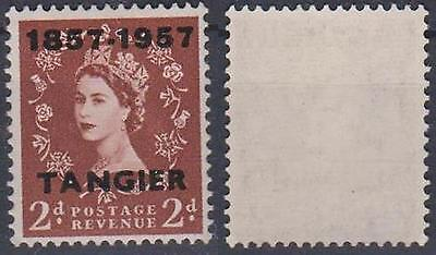 MOROCCO----- QE II,    GB Stamp used in Morocco,   MH/OG