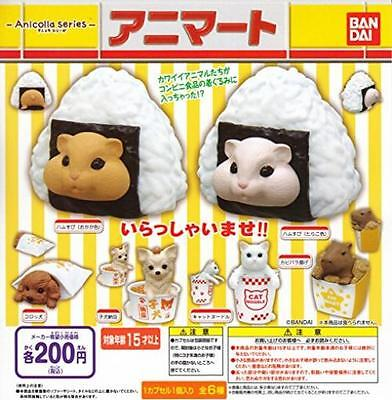 Anicolla Animato Food Figure whole set of 6 Mini Japan