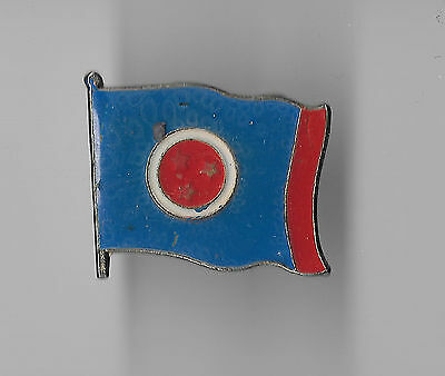 Vintage Tennessee State Flag ?? old enamel Pin