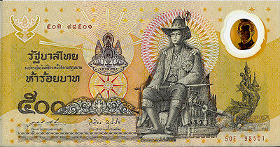 1996 ~ Thailand Siam Comm 500 Baht King Golden Jubilee Polymer BN with Folder
