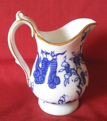 Vintage Gilded Blue and White Small Jug