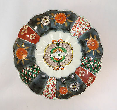 Antique Japanese Arita Imari Porcelain Bowl Unusual Colors Flowers Japan (EL)