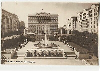RUSSIA - MOSCOW -  1950s  ( 1093 )
