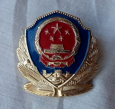 Vintage Obsolete Communist Chinese China Armed Police Force Hat Badge
