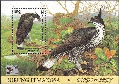 1996 Bird Prey Eagle Hawk Flower Plant MS Malaysia Stamp MNH