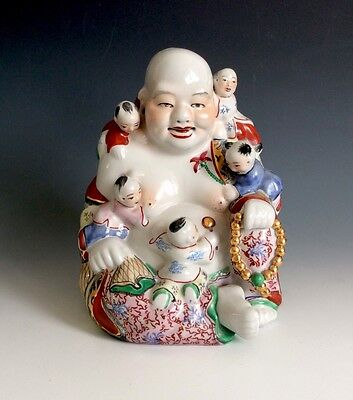 Vintage Chinese Porcelain Laughing Buddha With Children