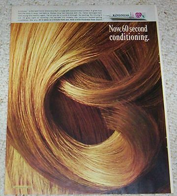 1967 vintage ad - Clairol Kindness hair conditioner PRINT 1-PAGE AD
