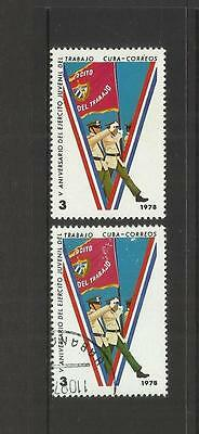 Havana ~ 1978 Young Workers Army Anniv. (Mint Mh & Cto)