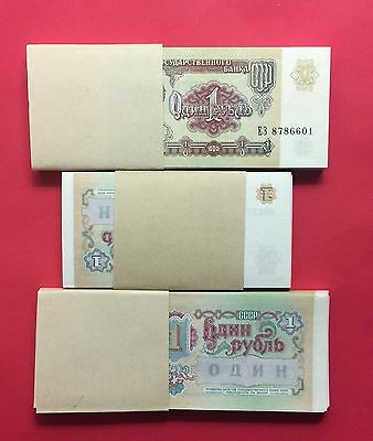 Ussr Bundle Of Uncirculated -Consecutive 1 Ruble ( 3 Bundles).