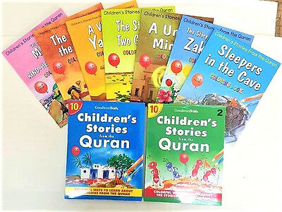 Children's Stories from the Quran - 27 Colouring Books Set (Goodword Kids)