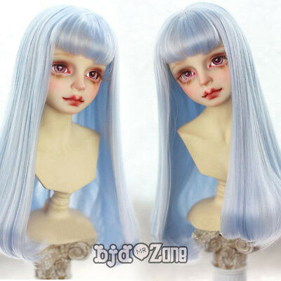 Noble Pale Pink Atmosphere Fring 1//6 6-7inch BJD SD.DD.MDD Wig Hair