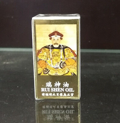 Rui Shen You Oil Delay Solution - Alternative of Suifan's China Brush RUISHENYOU