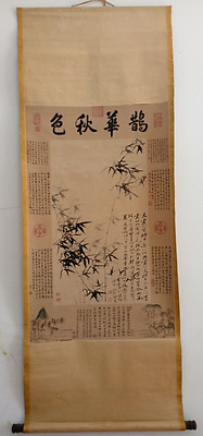 Chinese Qing Dynasty Bamboo REPRODUCTION Scroll Painting Marks Zheng Banqiao 郑板桥