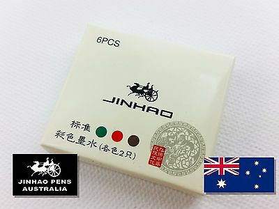 JINHAO 6 Coloured Fountain Pen Cartridges 2 Red, 2 Brown, 2 Green in box