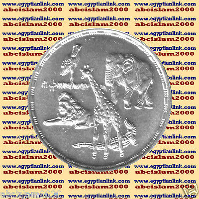 "1991 Egypt Egipto مصر  Silver Coins "" The Giza animals Zoo"",5 P,#KM791"
