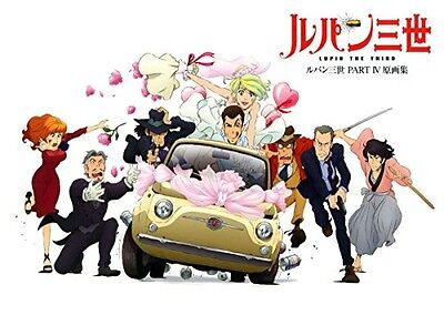Lupin the Third 3rd PARTIV Original Picture Collection Japan Anime Book Fujiko