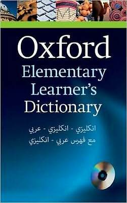 Oxford Elementary Learner's Dictionary with CD-ROM: English-English-Arabic