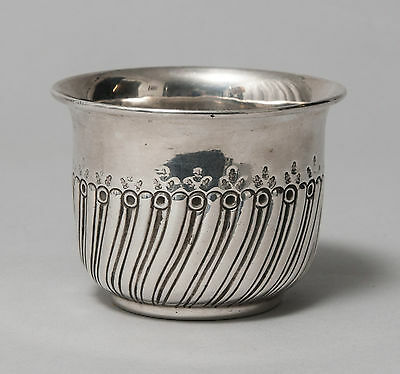 Antique Indian Silver Bowl with Mughal Rupee Coin & Import Hallmark London 1882