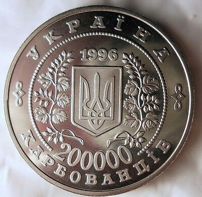 1996 UKRAINE 200000 KARBOVANTSIV - PROOF - Chernobyl - RARE with COA - HV