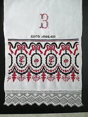 """Russia Antique 1800s Needlepoint+Crochet Handwoven Table-Runner 90""""long 15"""" wide"""
