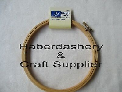 BIRCH EMBROIDERY HOOP SQUARE WOODEN EDGE WITH SCREW CLOSURE 15cm